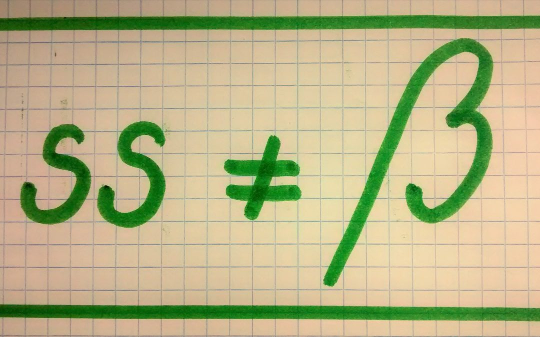 Rechtschreibung leicht gemacht: ss oder ß